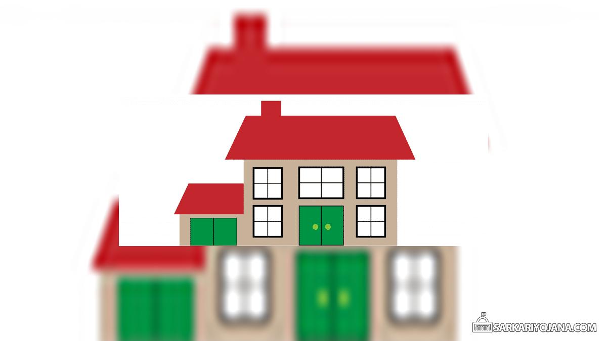Housing Scheme (Awas Yojana)