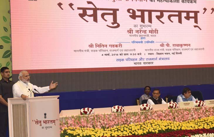 Setu Bharatam Launch