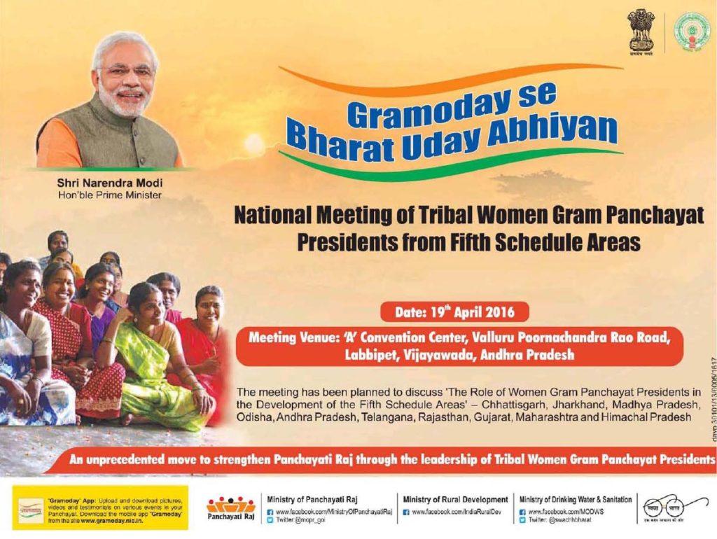 Gram Panchayat Presidents Meeting