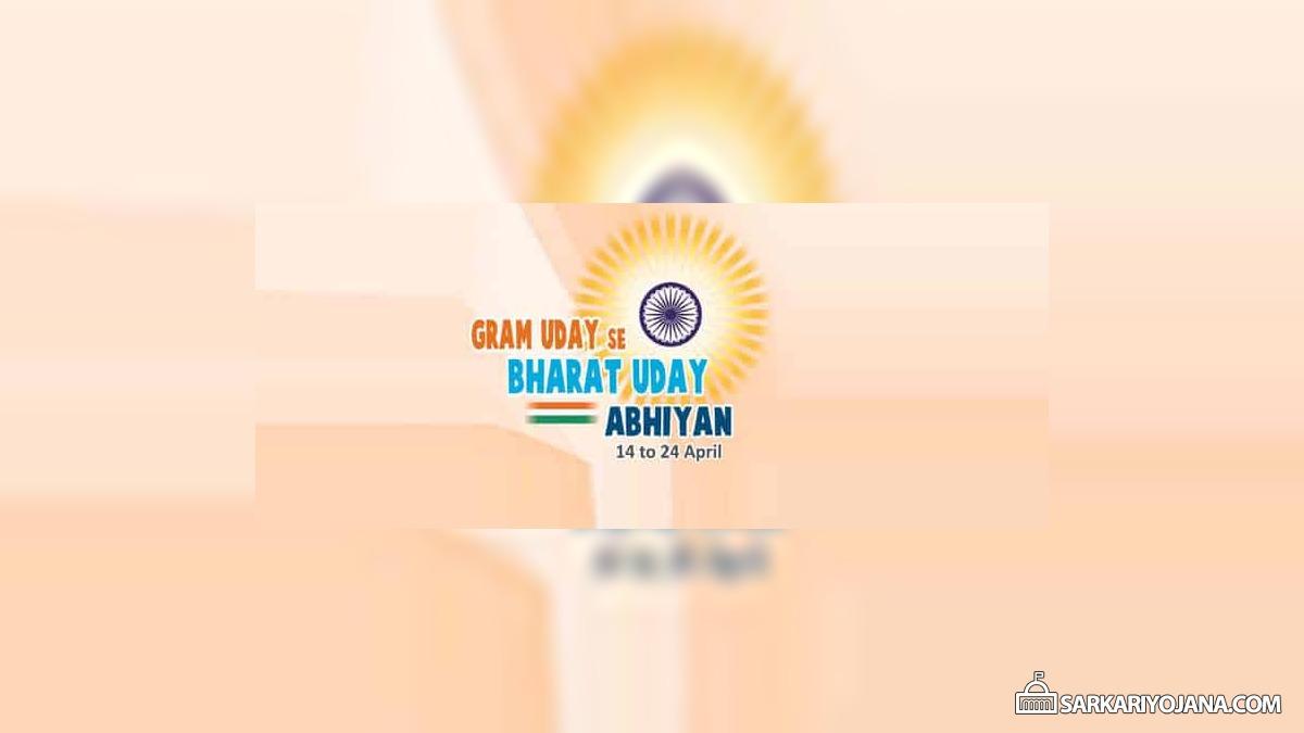 Gram Sabha Meetings – 21-24 April Under Gram Uday Se Bharat Uday