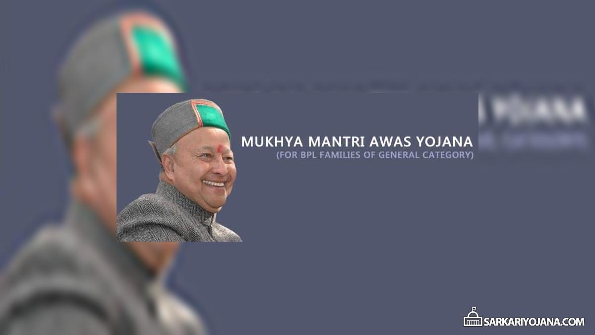 Mukhya Mantri Awas Yojana in Himachal Pradesh
