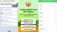 PMFBY App