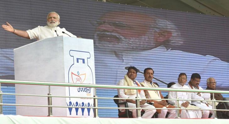 Ujjwala Yojana Launch