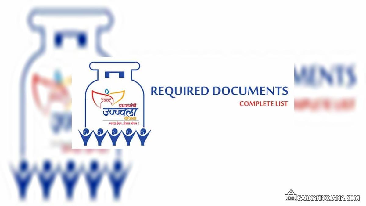 Required Documents for Ujjwala Yojana