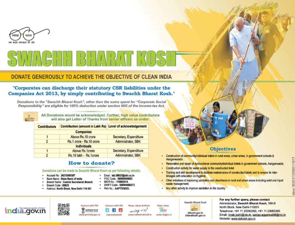 How To Donate To Swachh Bharat Kosh Sarkari Yojana