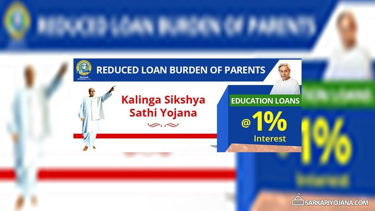 Kalinga Sikshya Saathi Yojana