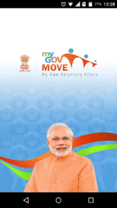 MyGov Move Android App Home Screen