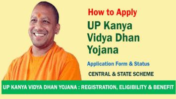 UP Kanya Vidya Dhan Yojana