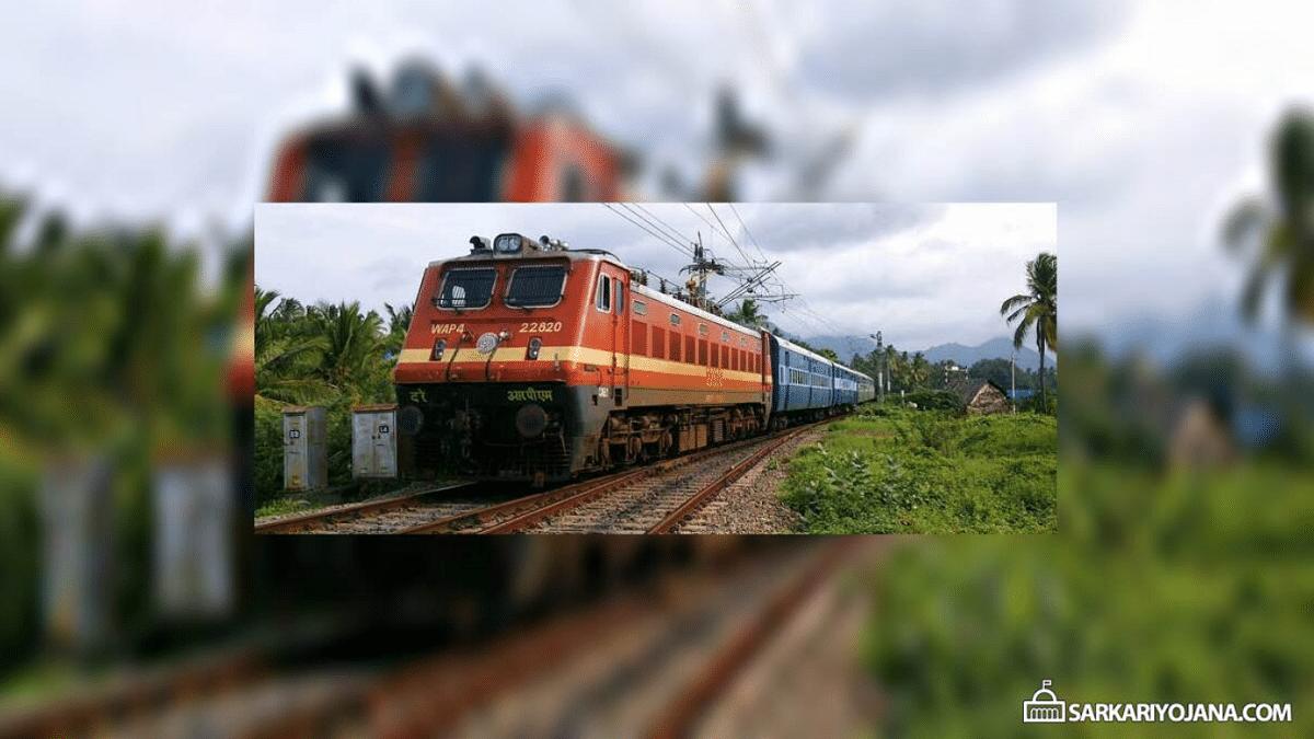 Indian Railways Passenger Travel Insurance Scheme