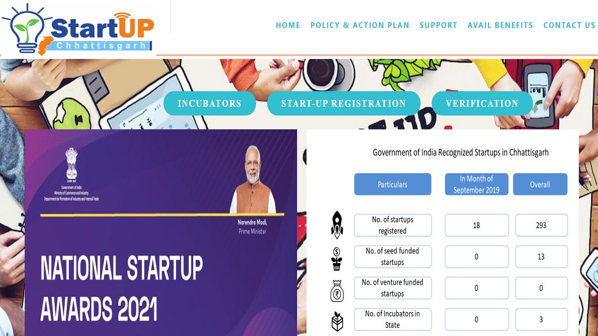 Startup Chhattisgarh Scheme Apply Online Registration