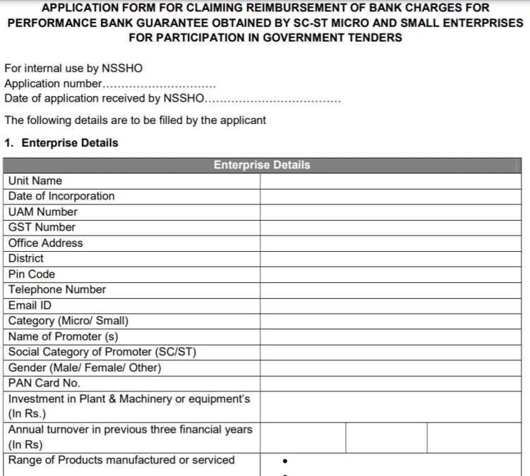 Bank Guarantee Charges Reimbursement Scheme
