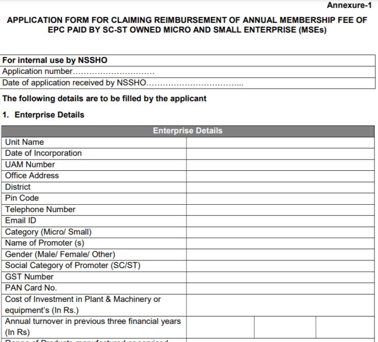 Export Promotion Council Membership Reimbursement Scheme