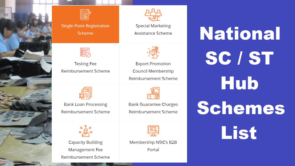 National SC ST Hub Schemes List