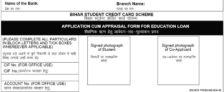 student credit card scheme form