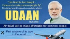 UDAN Scheme 2020-2021 – Govt Scheme for Cheap Air Travel at 2500/- Per Hour