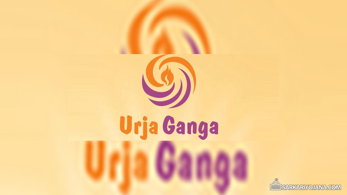 Urja Ganga Project