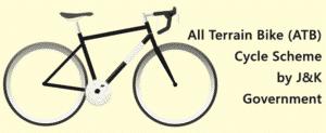 All Terrain Bike Cycle Scheme