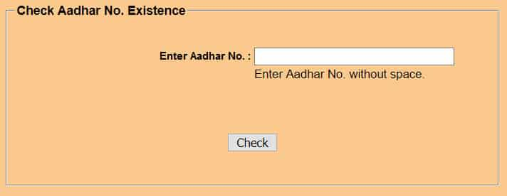 Check Aadhar Number Screen