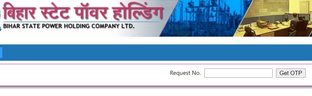 Update Consumer Details Har Ghar Bijli Yojana Form
