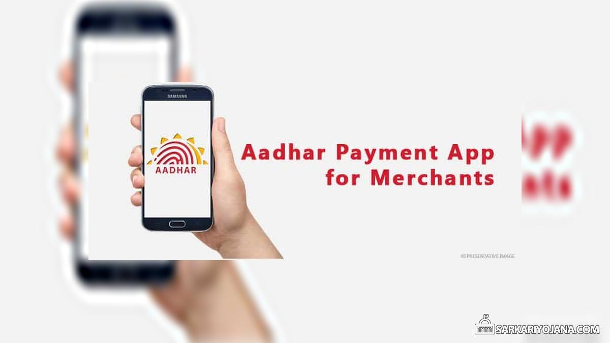 Aadhar Pay - Aadhar Payment App