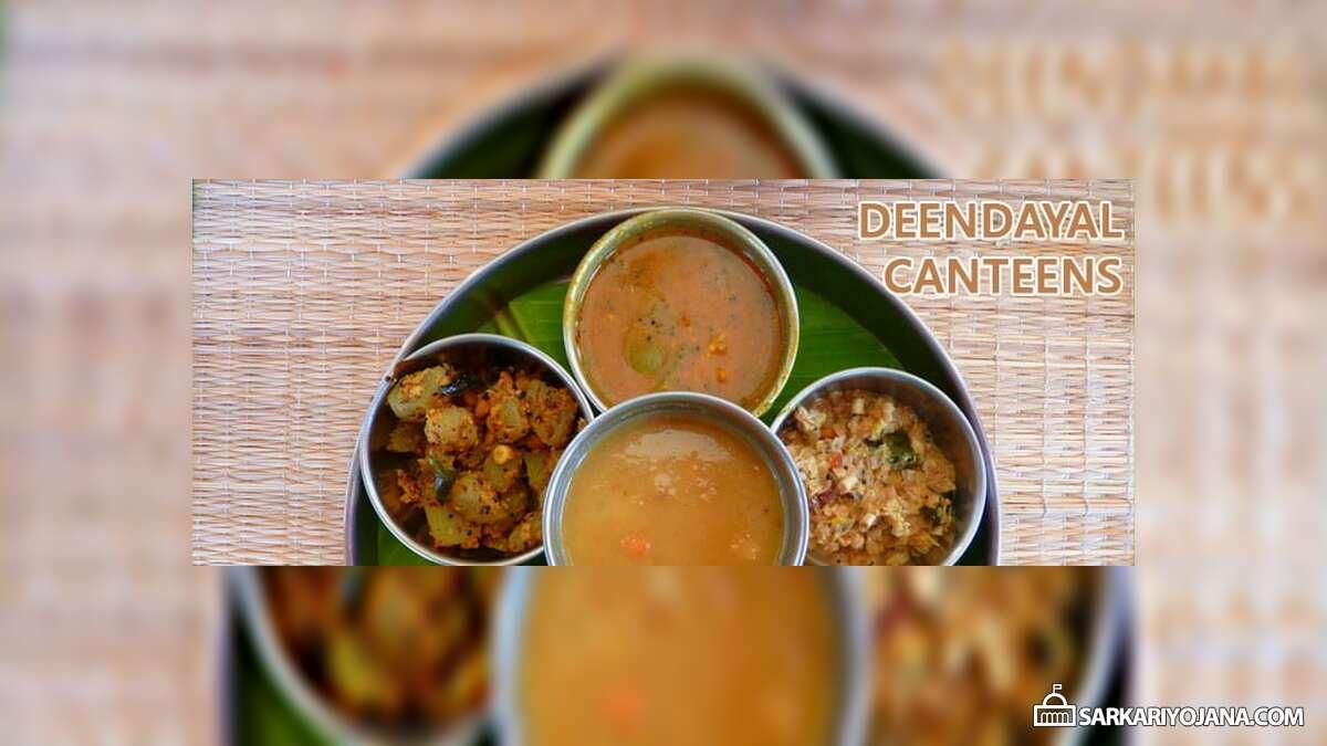Deendayal Canteens