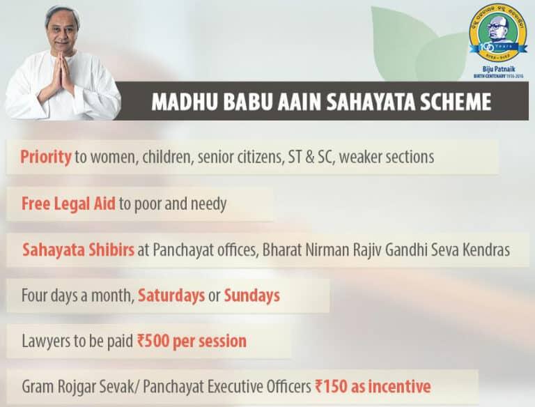Madhubabu Aain Sahayata Scheme Odisha