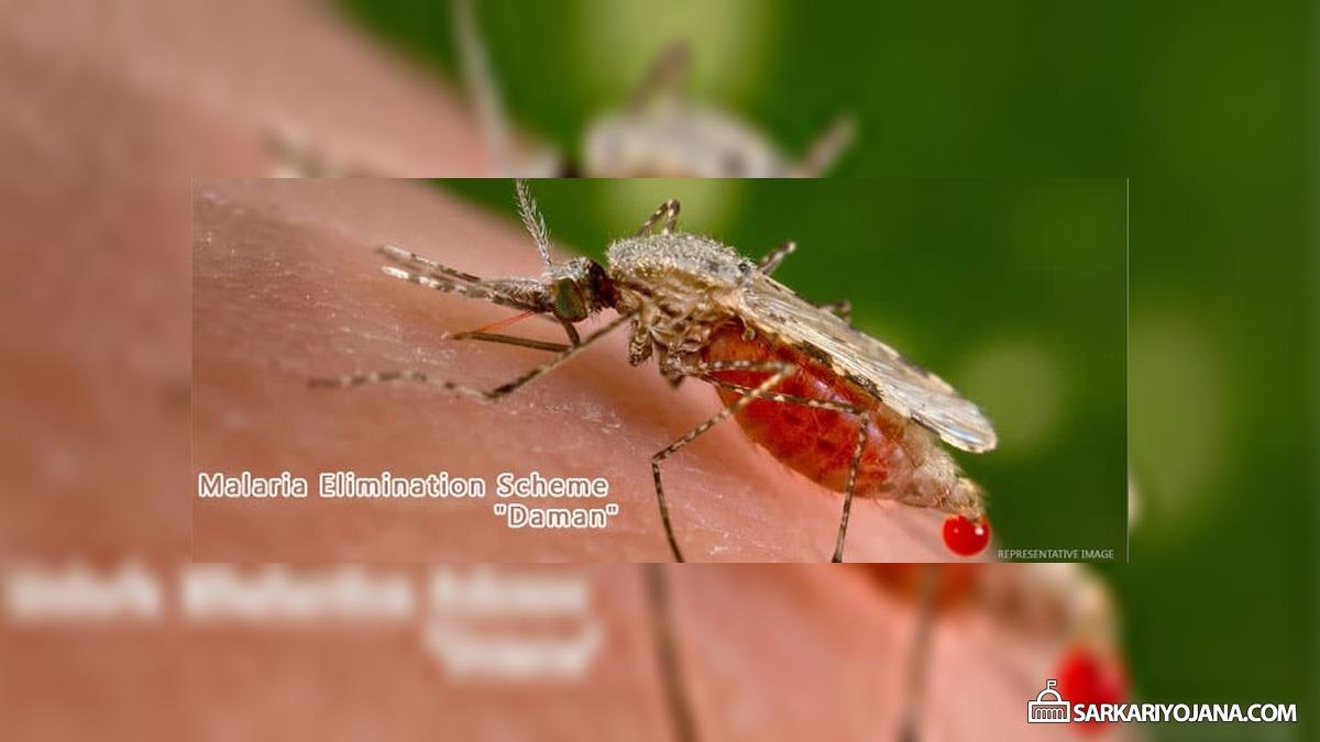 Malaria Elimination Scheme