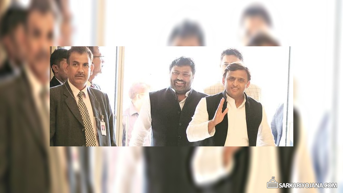 Samajwadi Namak Launch