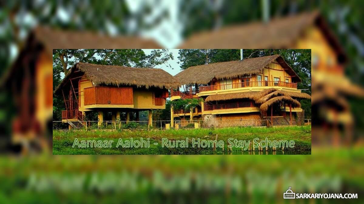 Aamaar Aalohi - Rural Home Stay Scheme