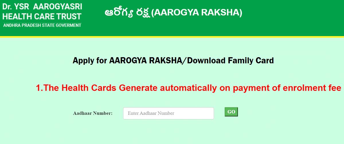 Apply Arogya Raksha Download Family Card