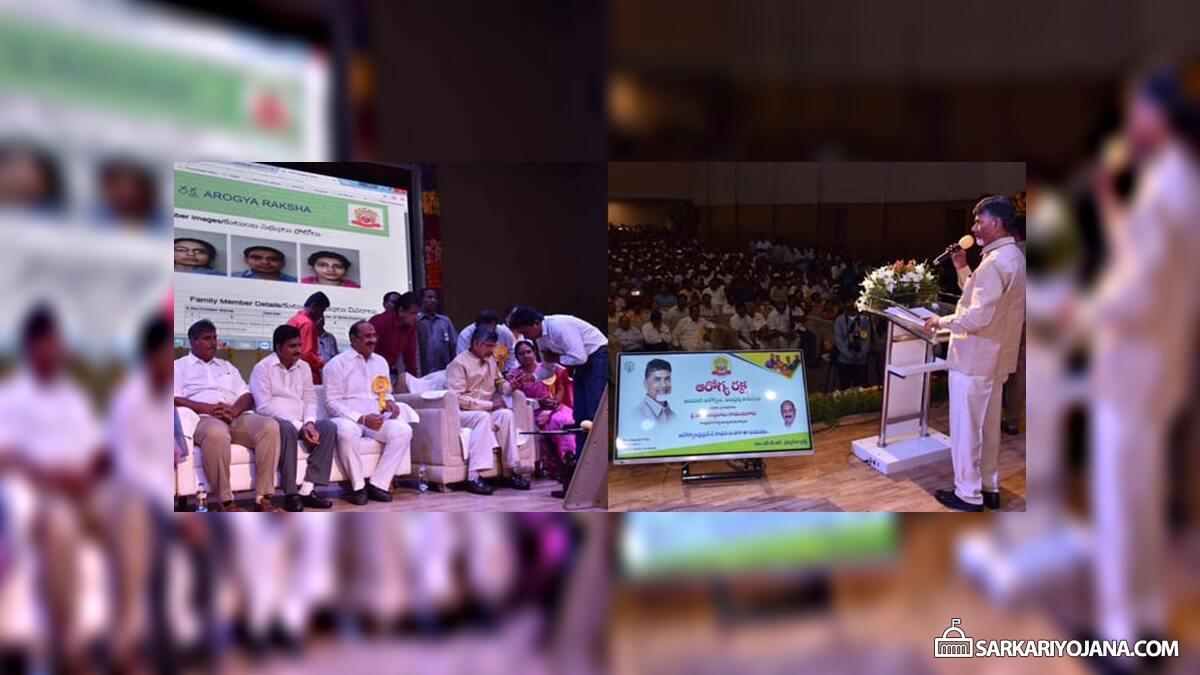 Arogya Raksha Scheme Launch in Andhra Pradesh