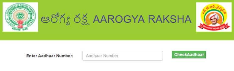 Arogya Raksha Scheme