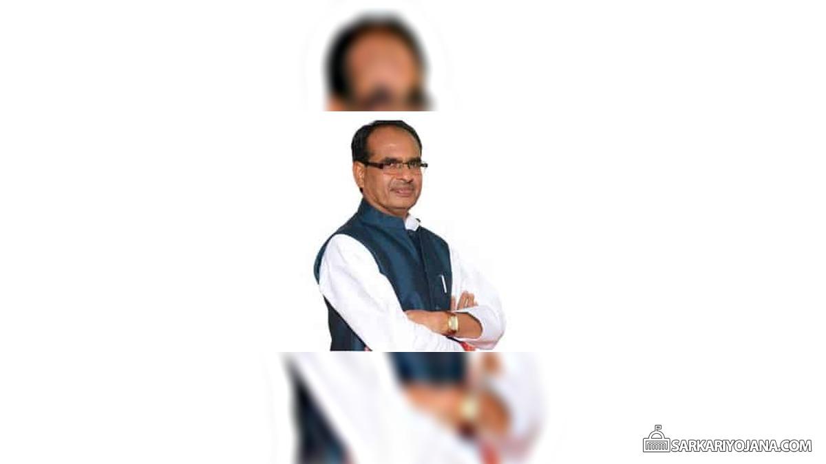 Madhya Pradesh Chief Minister