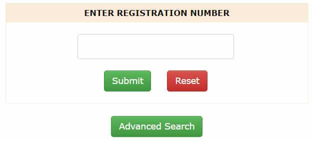 Enter PMAY-G Registration Number