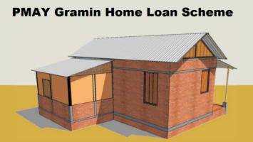 PMAY Gramin Home Loan Scheme