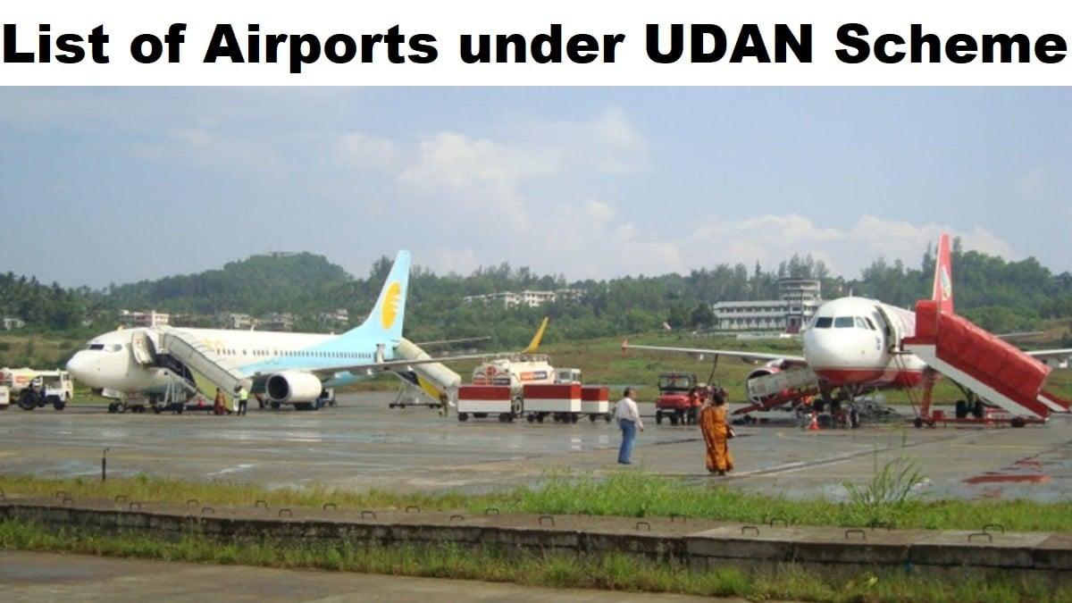 RCS Udan Scheme Airports List