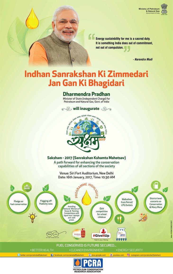 Saksham 2017 - Advertisement