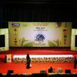 Saksham 2017 - Launch Stage