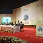 Saksham 2017 - Launch Event
