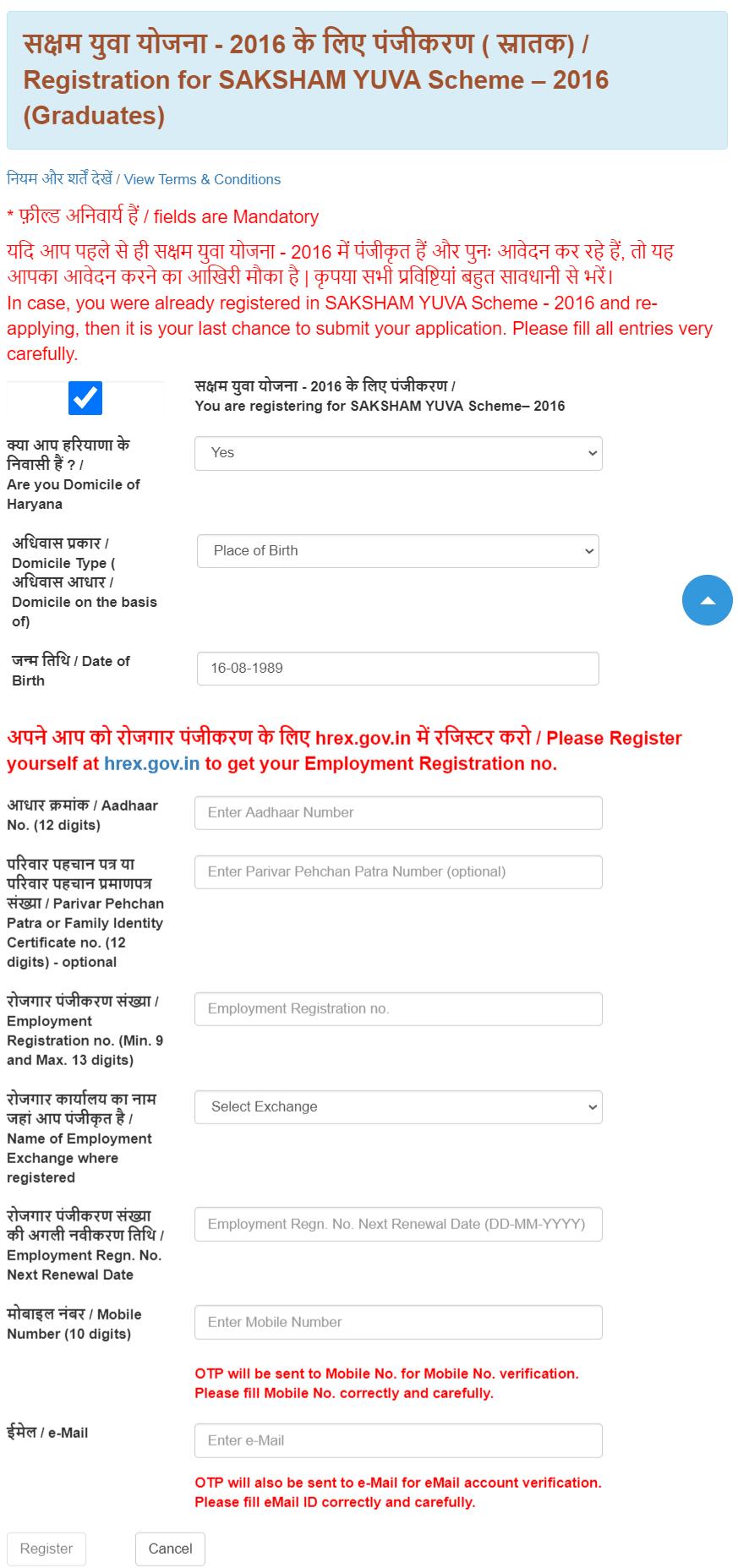 Saksham Yojana Registration Form