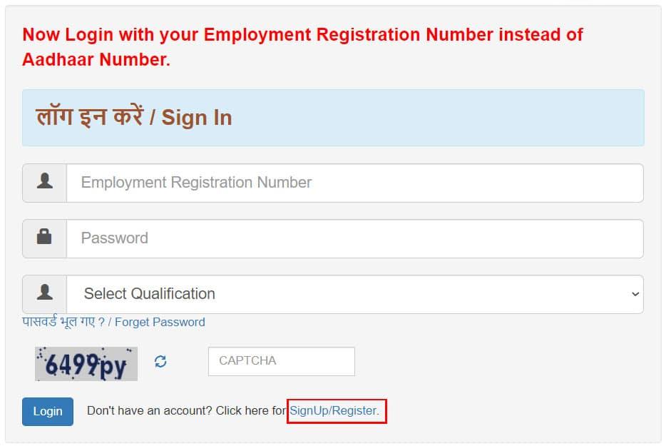 Saksham Yojana Registration Link