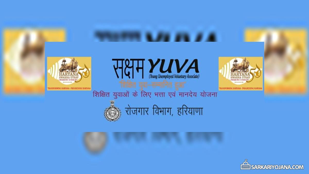 Saksham Yuva Scheme Haryana