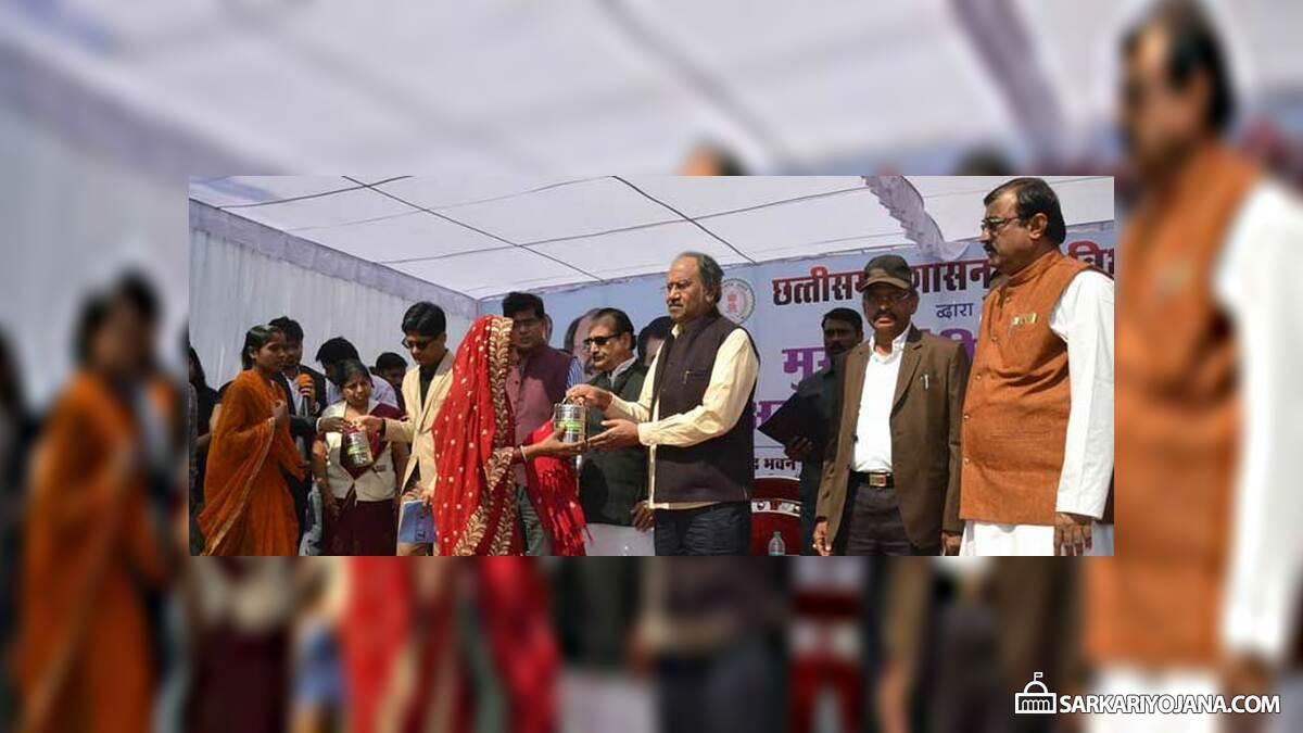 Mukhyamantri Shramik Ann Sahayta Yojana