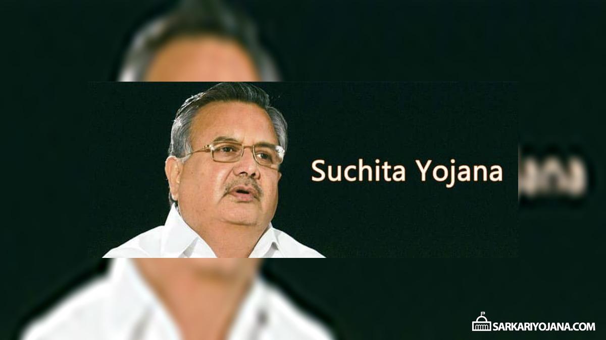 Suchita Yojana