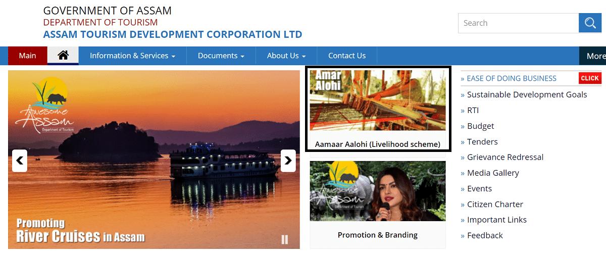 Tourismcorporation Assam Aamaar Aalohi Livelihood Scheme