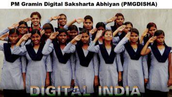 PMGDISHA Scheme Registration Login Exams
