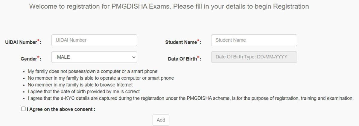PMGDISHA Scheme Student Registration Form Exams