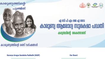 Karunya Arogya Suraksha Padhathi