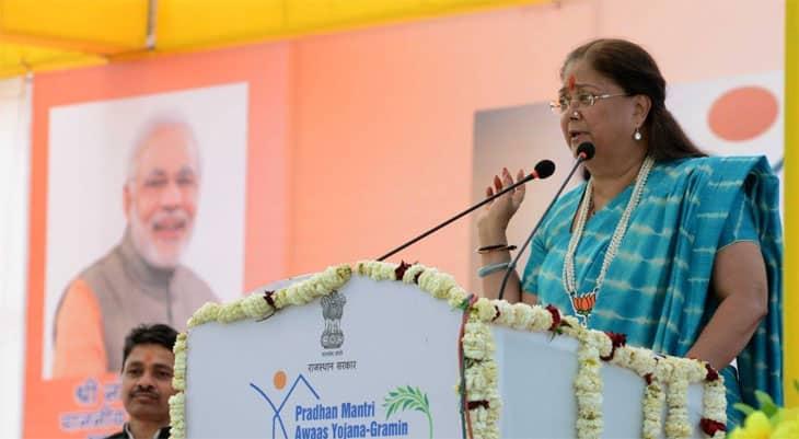Pradhan Mantri Awas Yojana Gramin - Launch Rajasthan