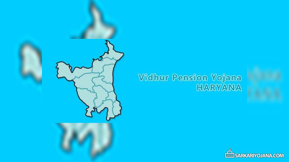 Vidhur Pension Yojana Haryana – Rs. 1600 Pension to Widower